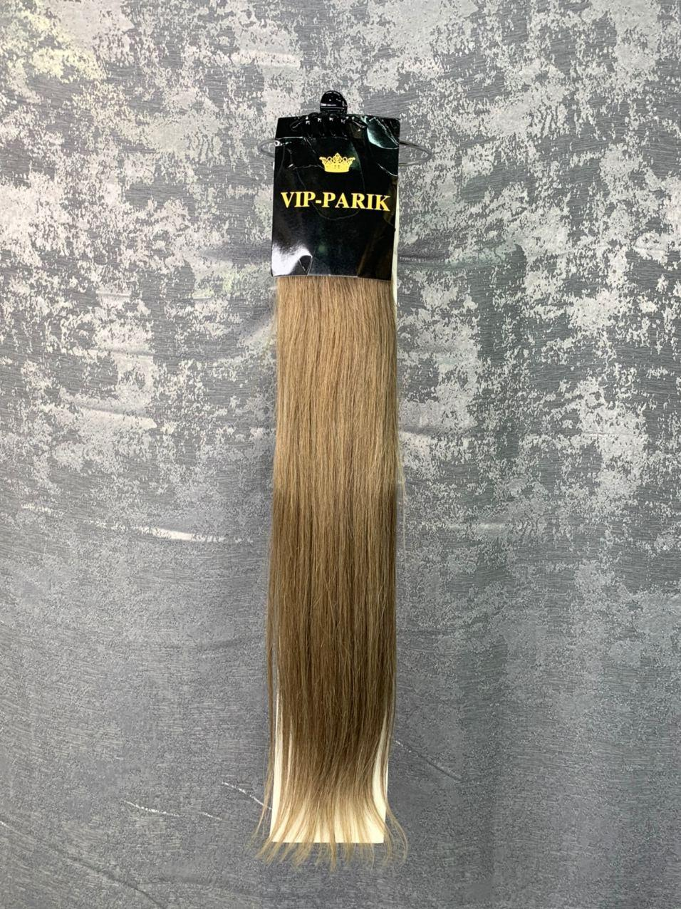 Пряди из натуральных волос, холодный русый