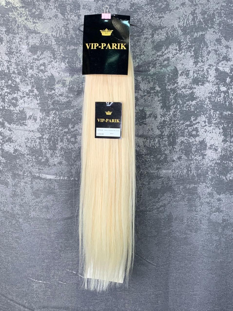 Пряди из натуральных волос на клипсах блонд
