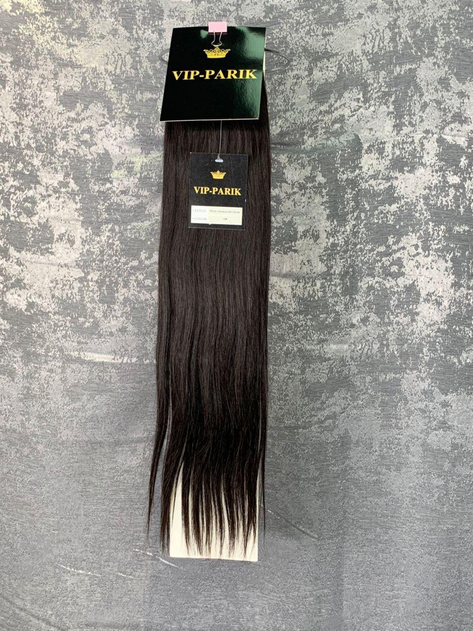 Пряди из натуральных волос на клипсах 53 см 2